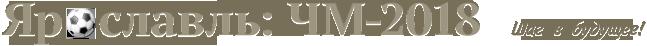 chm_logo.png